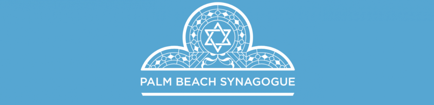 Light blue background with White Star of David and seal of Palm Beach Synagogue